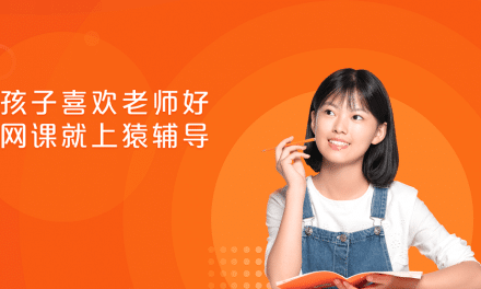 Chinese EdTech firm Yuanfudao raises $2.2 billion