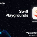 Teaching Coding using Swift Playgrounds – Day 18
