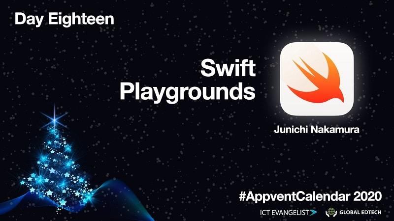 Teaching coding using Swift Playgrounds